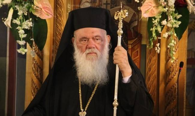 archbishop_ieronimos