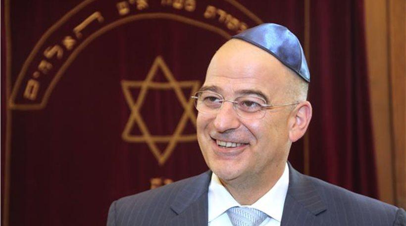 dendias synagogi
