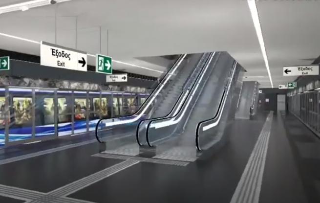 metro-venizeloy1