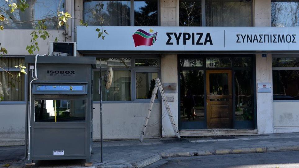 syriza23