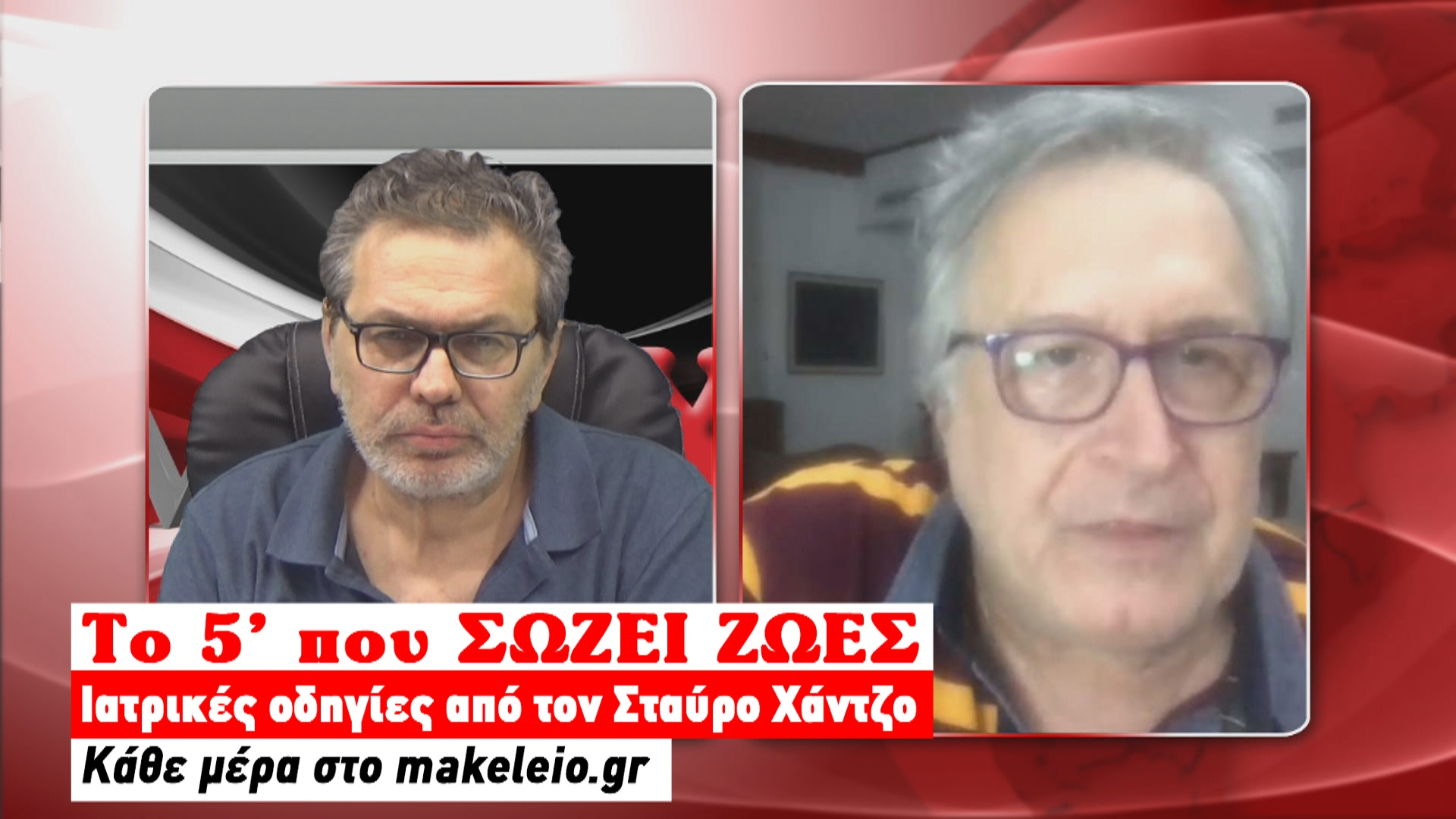 xios-xantzos2-5