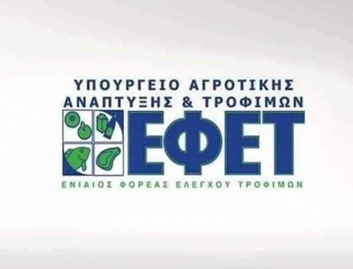 8b8d6f_efet