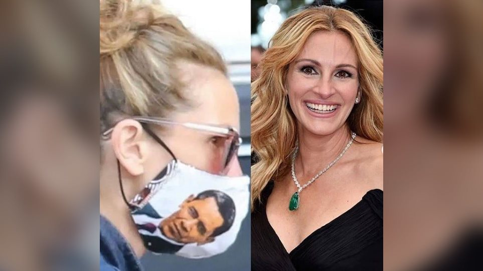 juliaroberts-mask