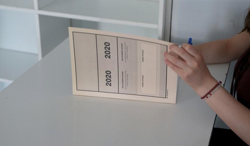 panelladikes_panellinies_2020