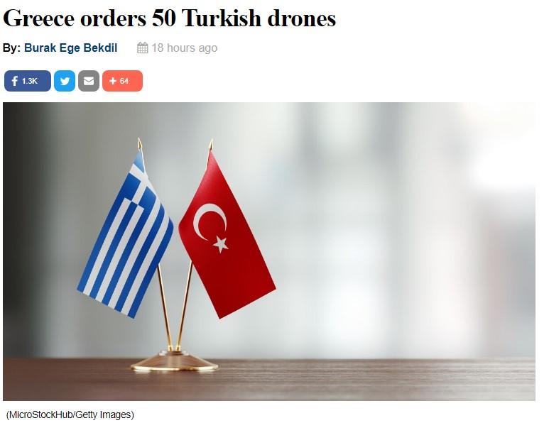 τουρκικα