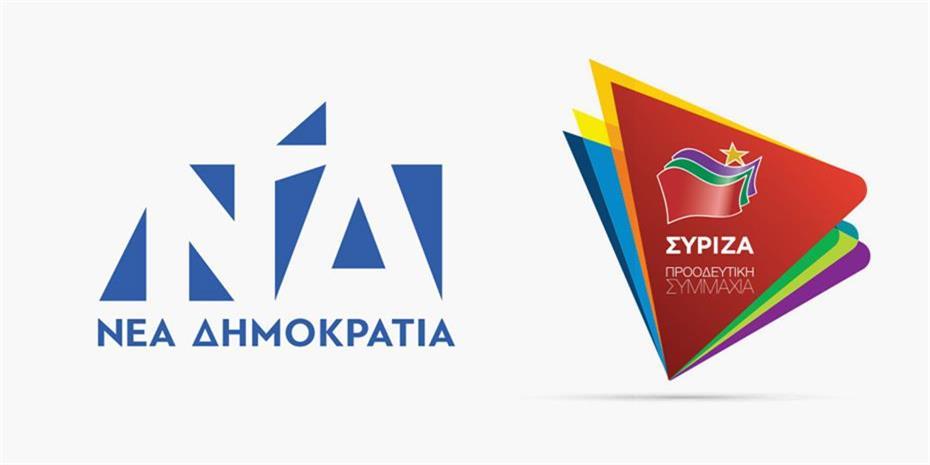 1478695-nd-syriza-930