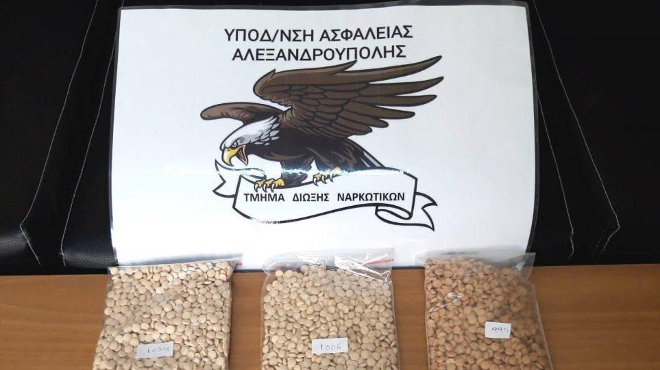 Alexandroupoli-xasis-xapia