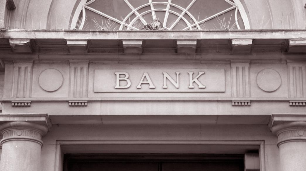 Bank_trapeza