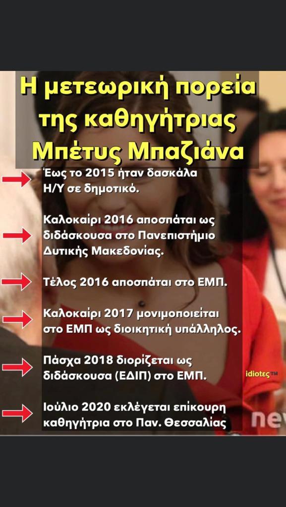 IMG-20200702-WA0016