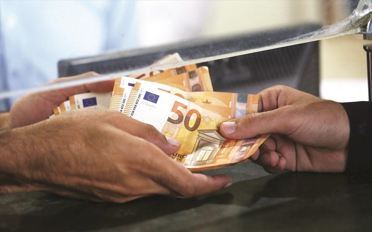 euro-xrimata-xartonomismata-tameio