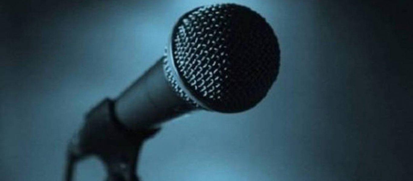 mikrofono