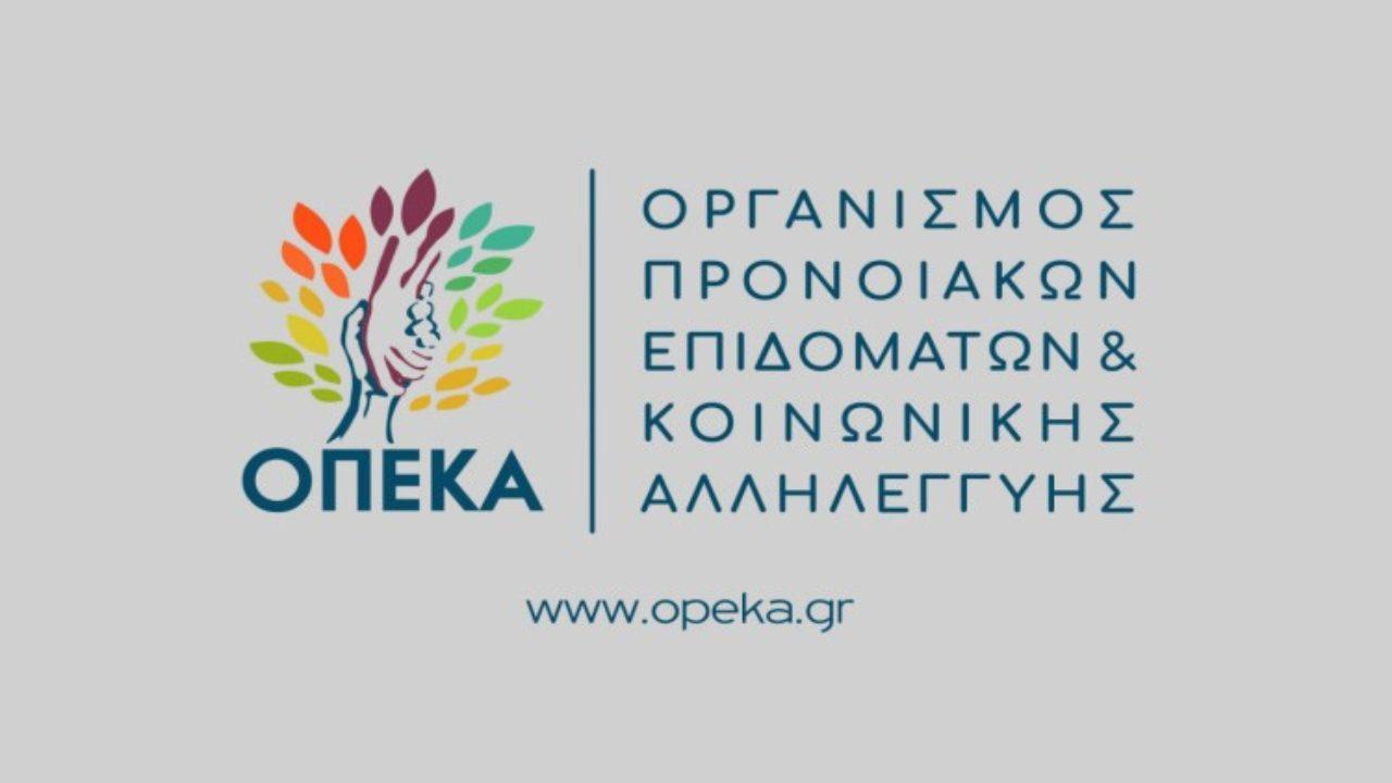 opeka-1280x720