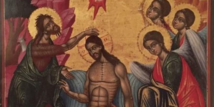 eikona-vaptisis