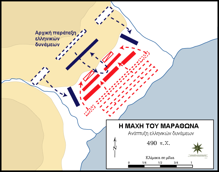 Battle_of_Marathon-map
