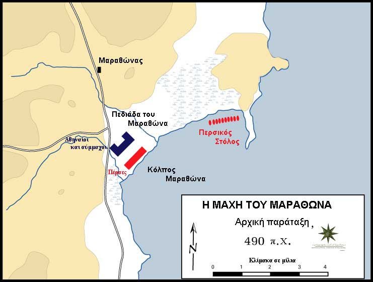 Battle_of_Marathon-map_1
