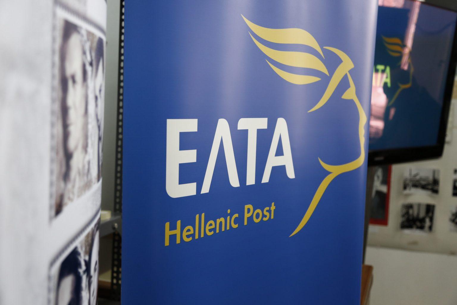 ELTA-2-1536x1024
