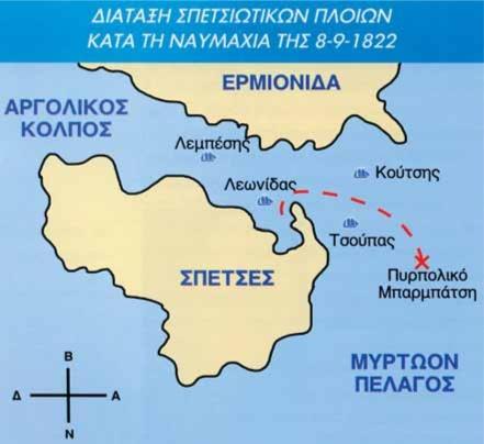 Navmaxia_Spetson-map