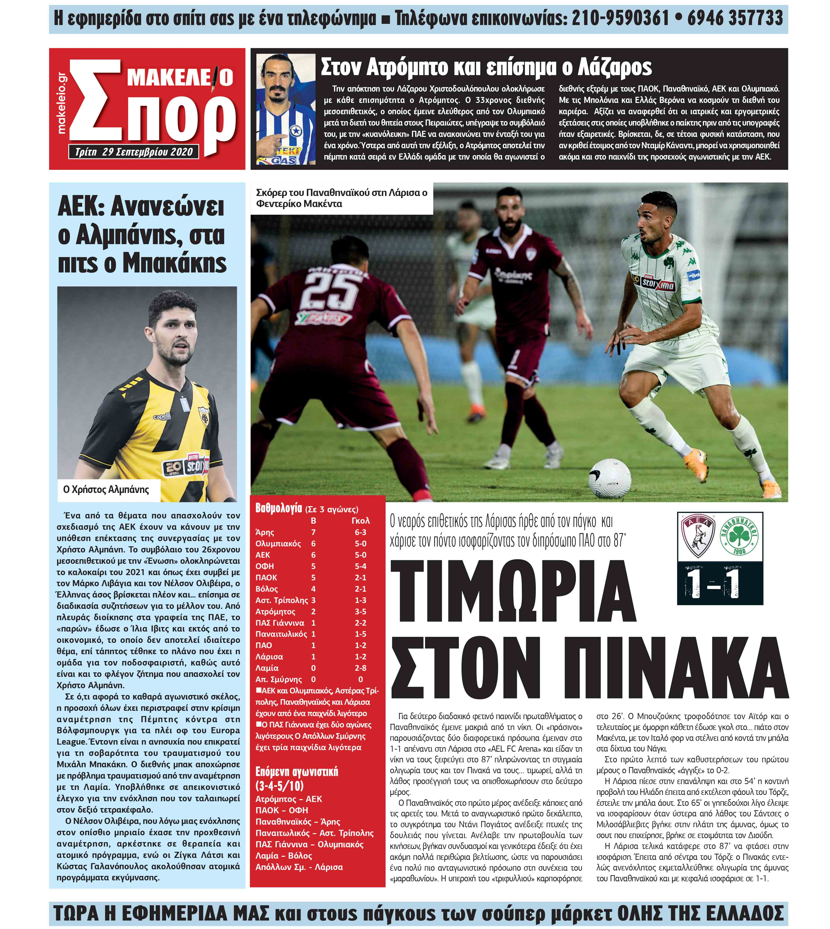 24_sport.indd