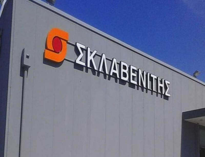 sklavenitis_synagermos