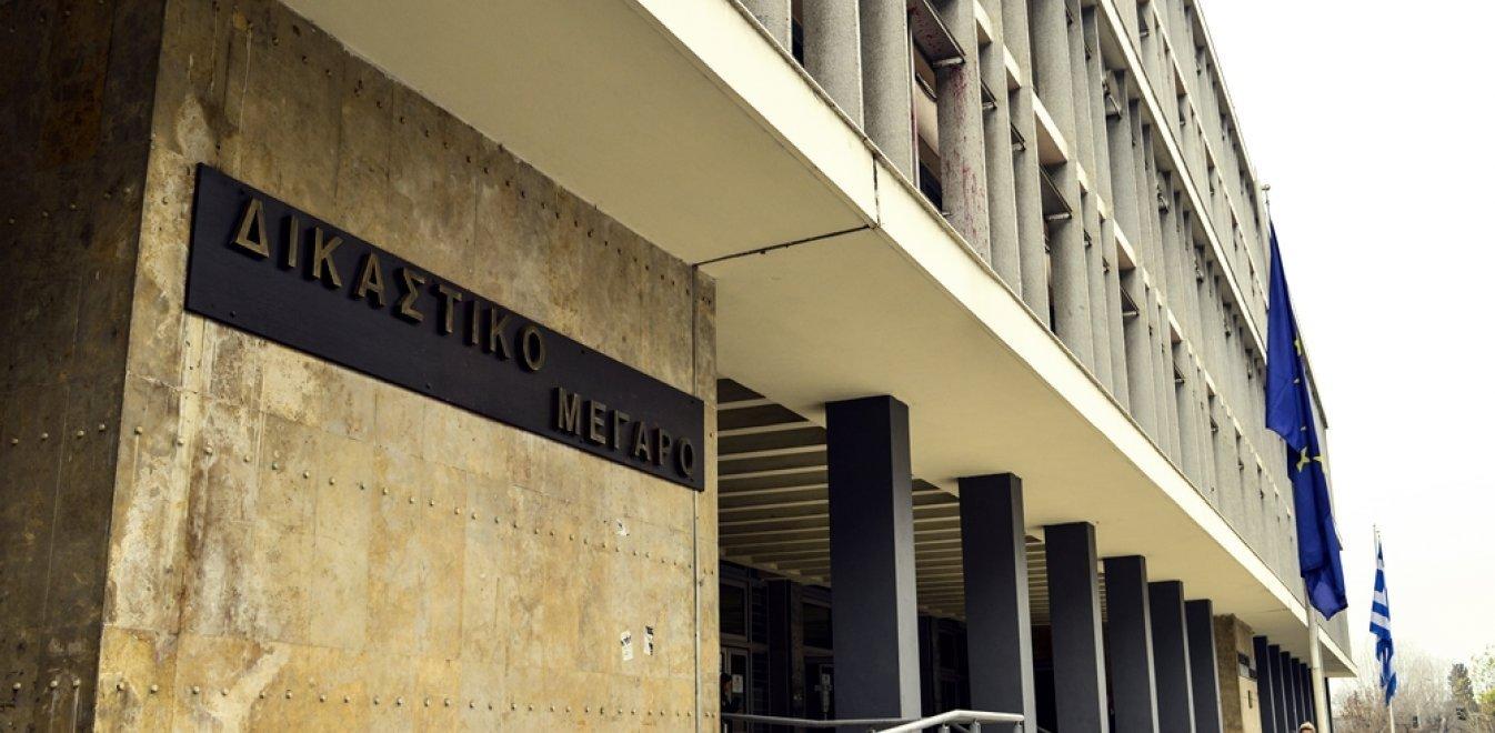 Δικαστήρια Θεσσαλονίκης