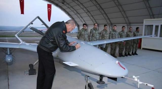 τουρκικο-drone