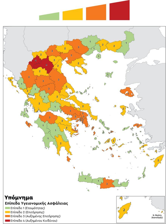 Map_neos_xartis_koronoios_23_11_20