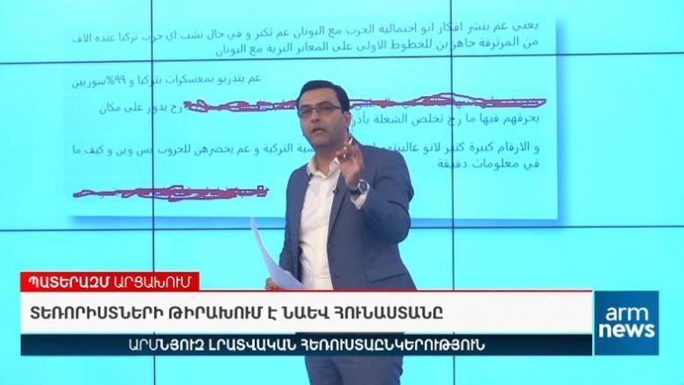 armenian-journalist