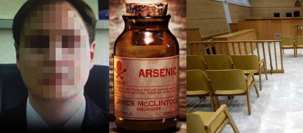 arseniko-diki-1494860209