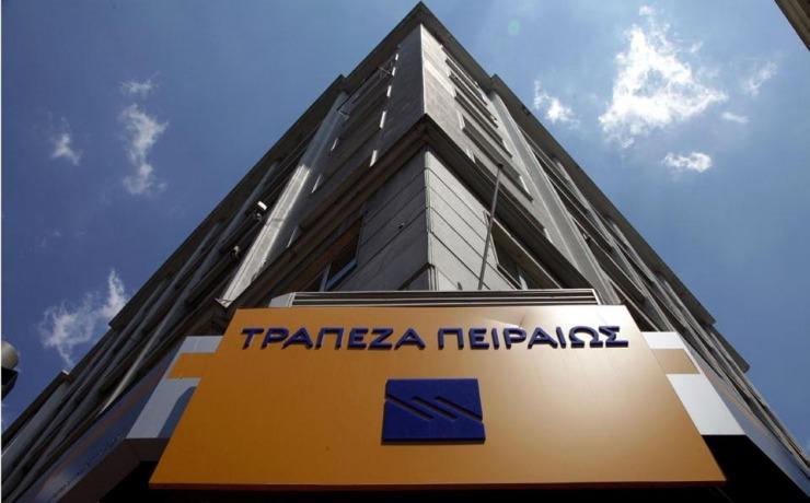piraeus_bank1_web_thumb_large_874040878_0