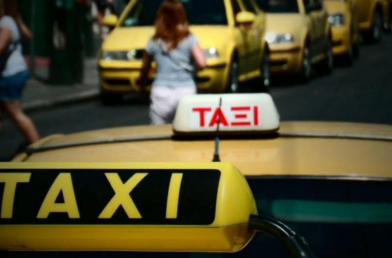 taxi___lamia