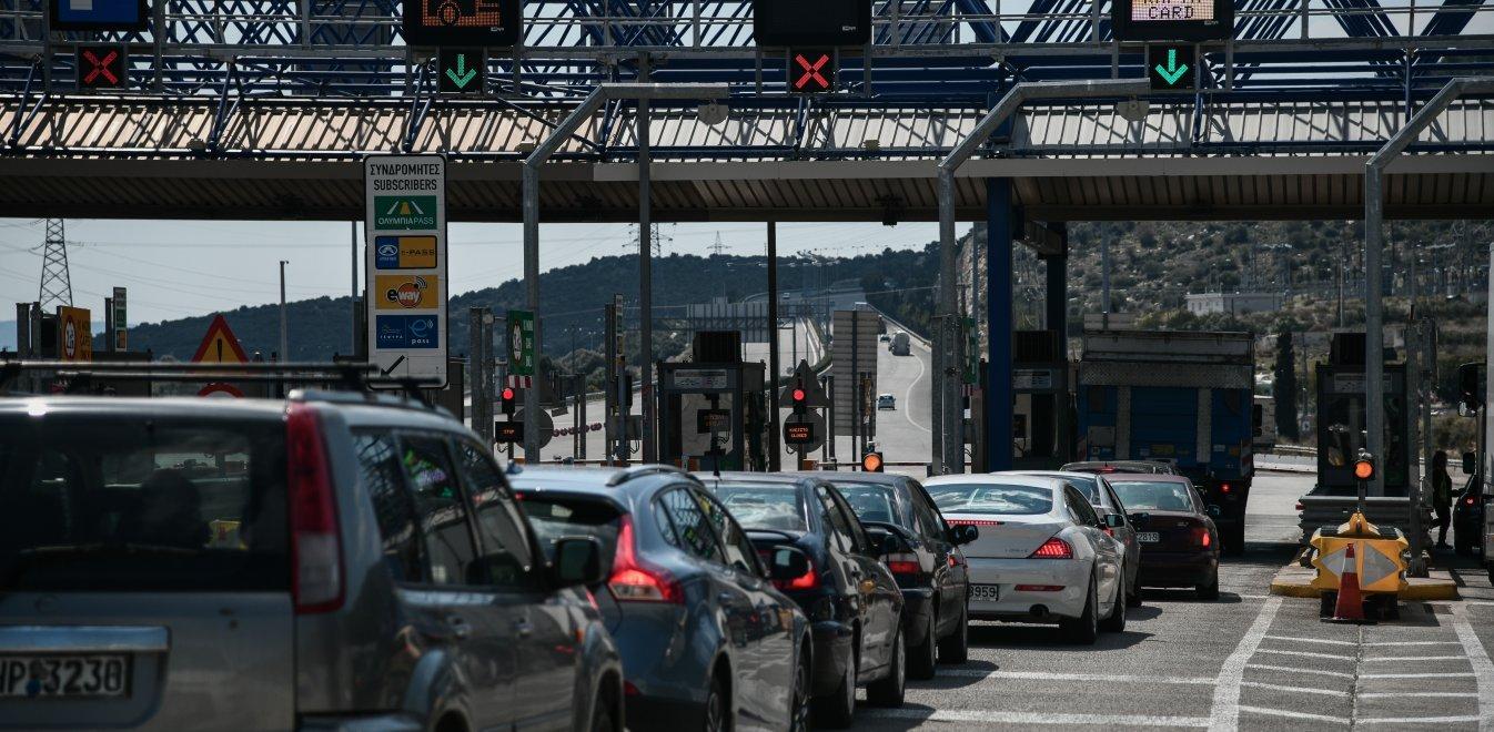 Χαμός στην Κοζάνη με τα διόδια που βάζουν στην Σιάτιστα – Ο Δήμαρχος καλεί τον κόσμο να κατέβει με λεωφορεία στο Υπουργείο Μεταφορών!