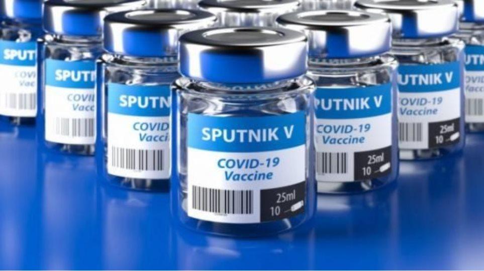 εμβολίο Sputnik-V