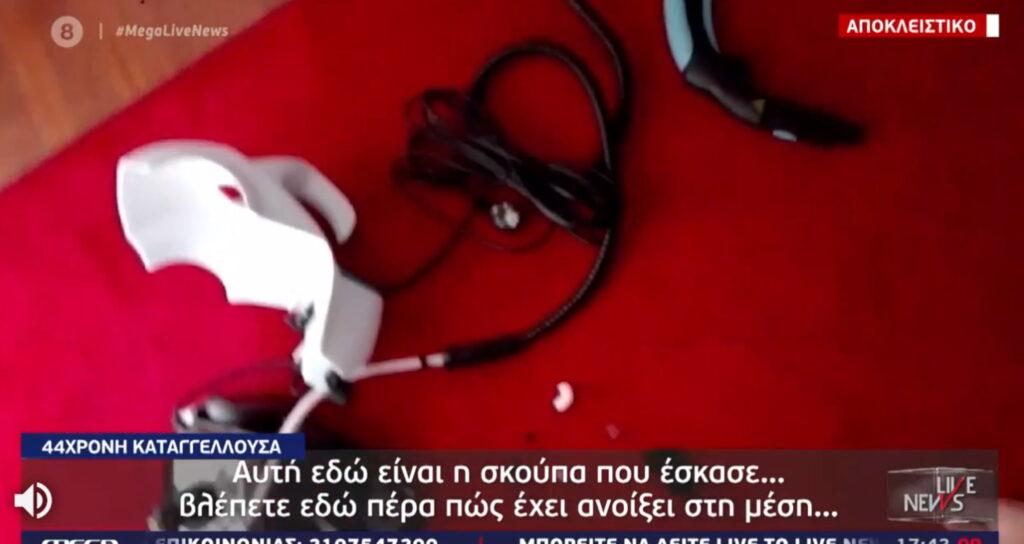 skoypa-1024x544