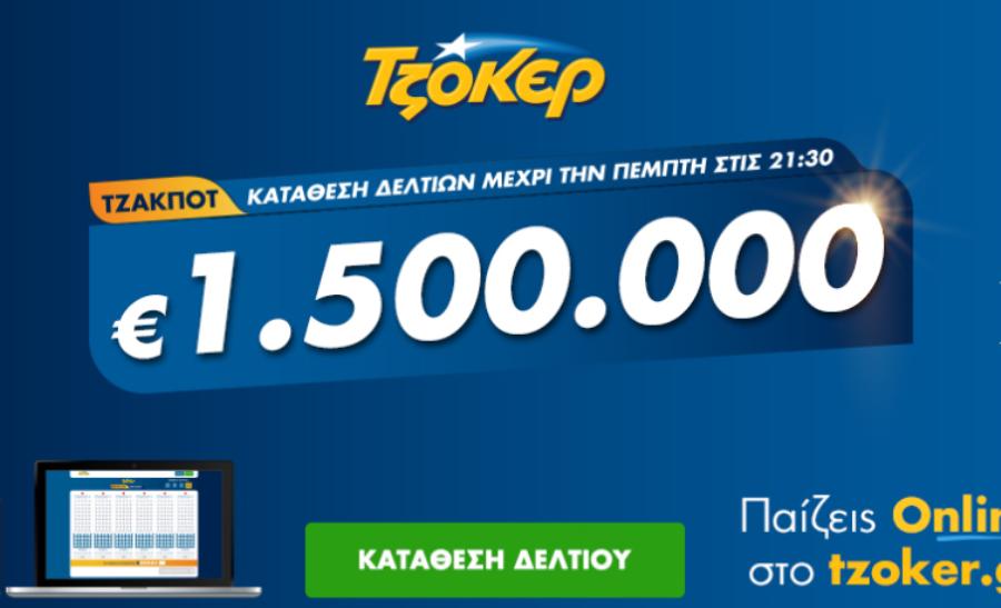 tzoker.gr