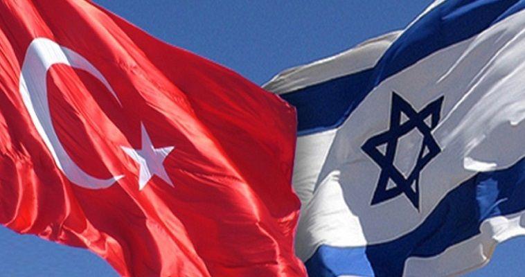 ισραηλ τουρκια