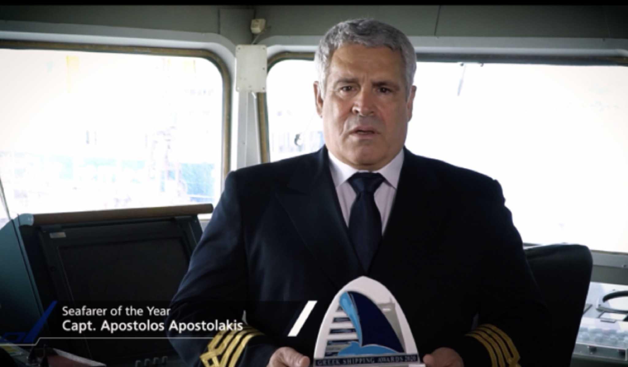 kapetaniosss-2048x1197