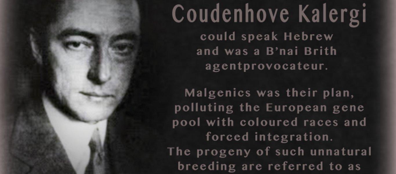 ΣΧΕΔΙΟ coudenhove-kalergi