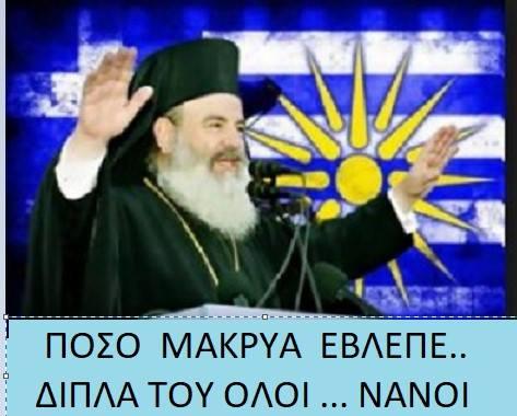 ΧΡΙΣΤΟΔΟΥΛΟΣ (1)