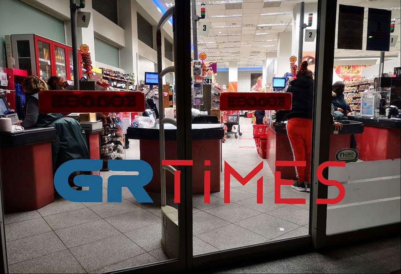 Στο έλεος κακοποιών η χώρα! Τρόμος στη Θεσσαλονίκη: Ληστές μπήκαν με καραμπίνα σε σούπερ μάρκετ