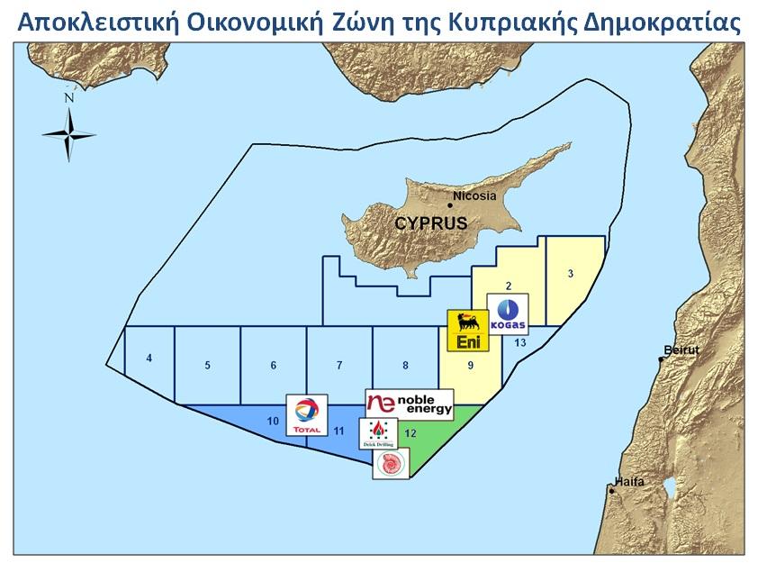 Cyprus_AOZ_map_2