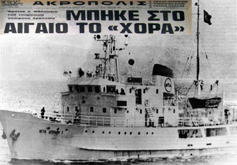 XORA-1976-1-768x535