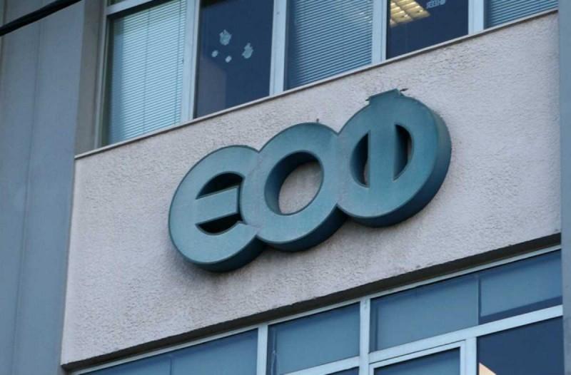 eof_odontokrema