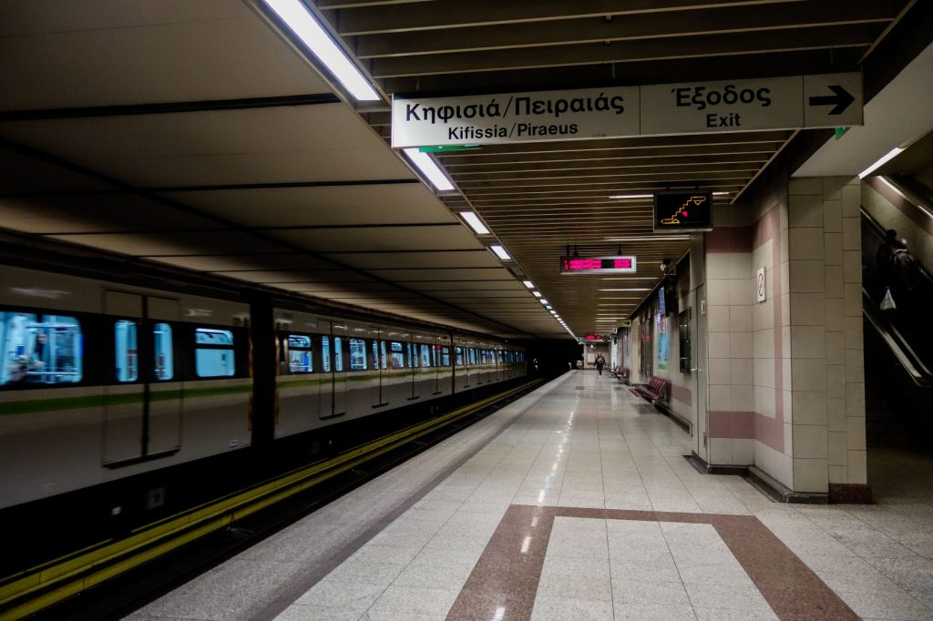 metro-eurokinissi-1024x682