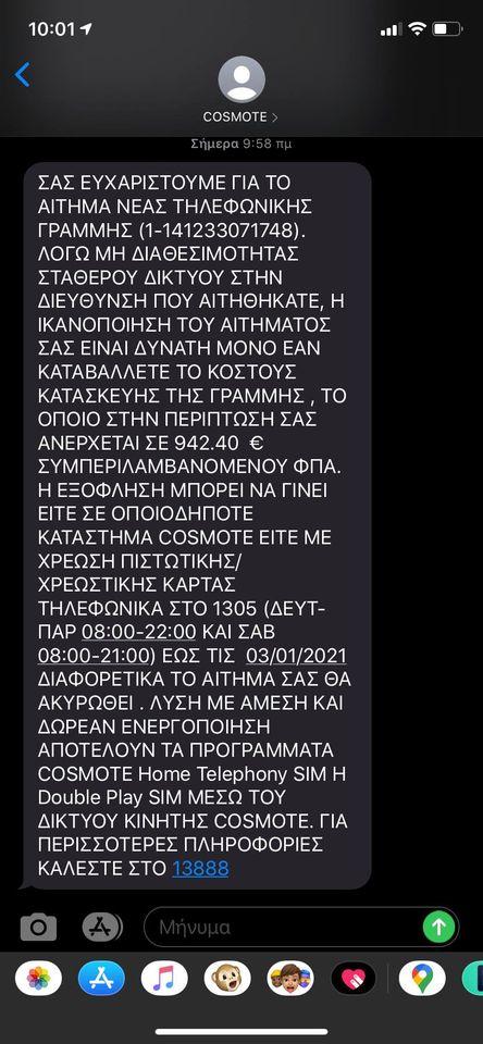 ote_apadisi