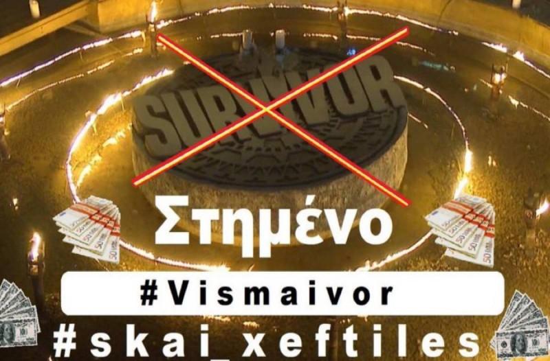survivor_stimeno