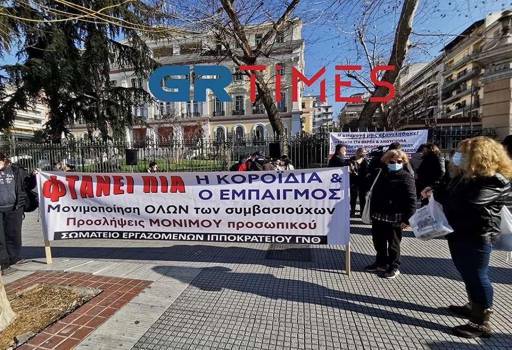 υγειονομικοι-διαμαρτυρια-υμαθ2