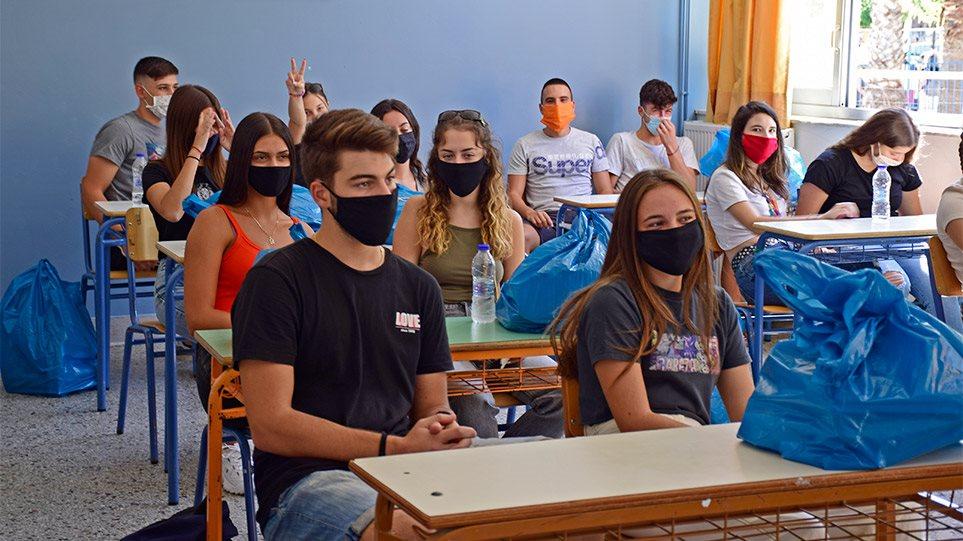 gymnasio-maskes-arthro