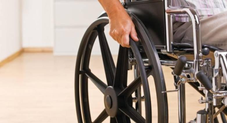 αναπηρικο