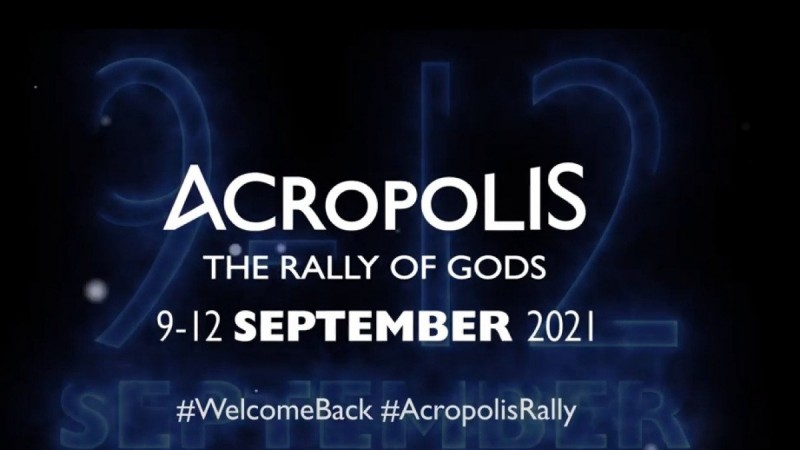 acropolis_rallye