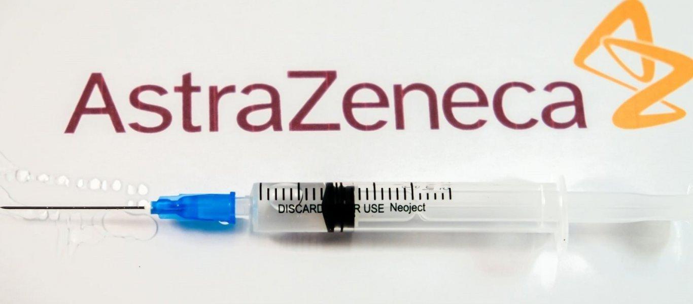 astrazeneca_vaccine